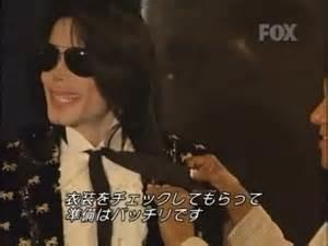 Michael Japan